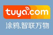 杭州涂鸦科技有限公司
