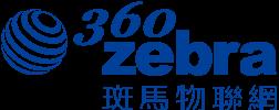 斑马物联网-邦储国际货运代理上海有限公司